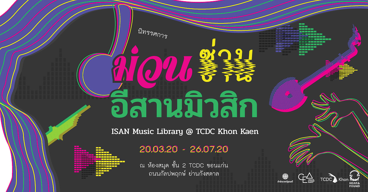 FB_Event_Page_Cover_OL-01